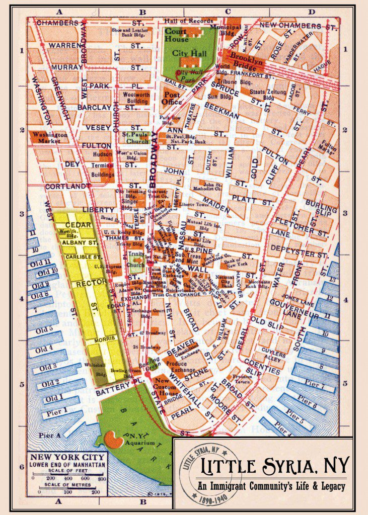 From the late 1880s to the 1940s, the area just south of the World Trade Center and centered along Washington Street was called Little Serbia. It was also called Wall Street's back yard due to its proximity to the city's financial district.